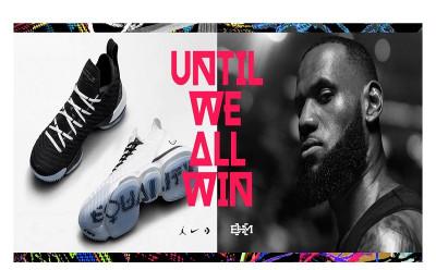 Nike LeBron 16 'Equality'