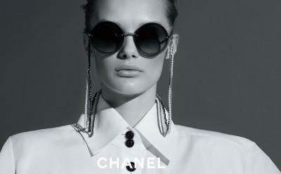 Fashion Eyewear - CHANEL SUNGLASSES