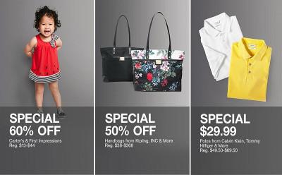 Macy's Official Website Sale!