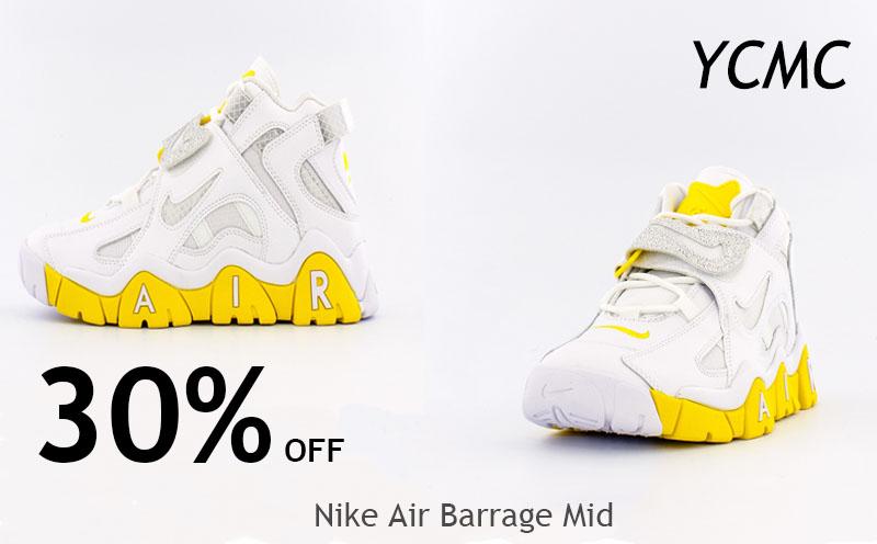 30% Off Nike Air Barrage Mid