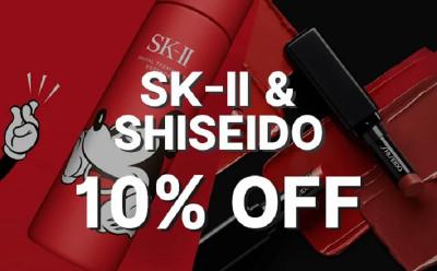 SK-II & SHISEIDO 10% OFF